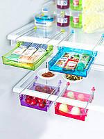 Коробка -полка для холодильника