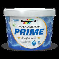 Краска интерьерная PRIME KOMPOZIT 0.9л - Шелковисто-матовая, моющася краска для стен и потолков