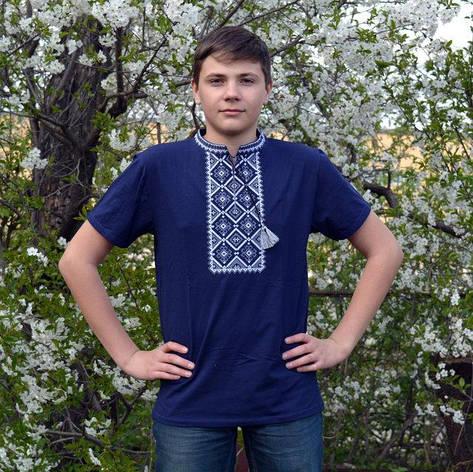 Темно синяя мужская футболка с вышивкой, фото 2
