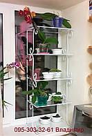 """Стеллаж оконный """"Яна-2"""", подставка для цветов на 5 полок (45*30 см)"""
