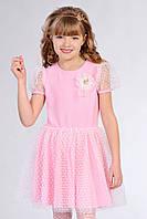 Красивое детское пышное платье розового цвета с фатином. Размер 122-140