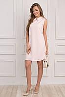 Стильное деловое платье прямого фасона персиковое