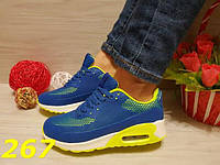 Кроссовки AirMax желто-голубые женские