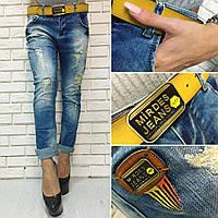 Женские стильные джинсы Турция. Арт-8090/39