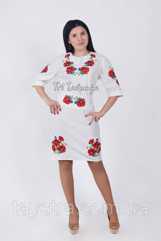 Свадебное платье вышитое лен украинское 5422963670ad5