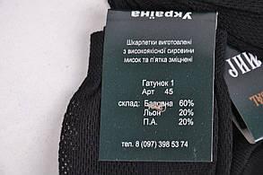 """Мужские носки Житомир """"сетка"""" Черные р.44-45 (Y990/29)   10 пар, фото 2"""