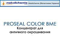 Концентрат для античного окрашивания металлов PROSEAL COLOR BME