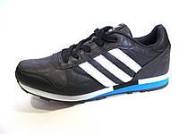 Кроссовки мужские Adidas кожаные, синие с белым (адидас)(р.43,44)