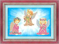 Три янголи ЧК-А3-138 Атлас