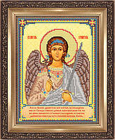 Св. Ангел Хранитель ЧІ-А4-66 Атлас
