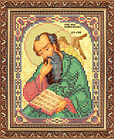 Апостол Иоанн Богослов ЧІ-А5-138 Атлас