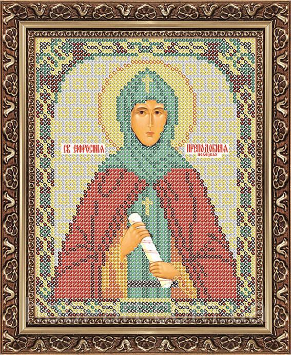 Св. Прп. Евфросиния Полоцкая ПІ-А5-163 Атлас