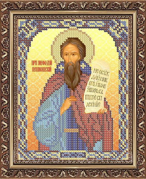 Прп. Мефодий Пешношский ЧІ-А5-169 Атлас
