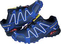Мужские кроссовки по привлекательной цене размеры 44 (28,5см)