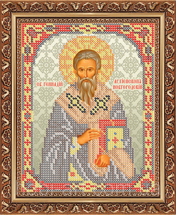 Геннадий Архиеп. Новгородский ЧІ-А5-106 Атлас