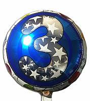 Шар Фольгированный 3 синий