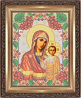 Богородица Казанская ПІ-А4-61 Атлас