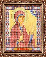 Св. Мученица Дарья ЧІ-А5-133 Атлас