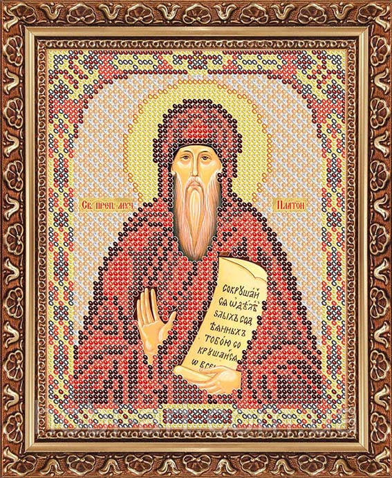 Св. Преп. Муч. Платон ПІ-А5-134 Атлас