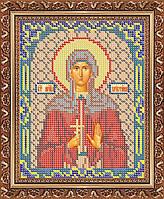 Св. Христина ПІ-А5-135 Атлас