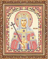 Св. Царица Елена ЧІ-А5-9 Атлас
