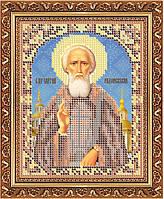 Св. Пр. Сергий Радонежский ЧІ-А5-13 Атлас