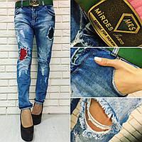 Женские стильные джинсы Турция. Арт-8091/39