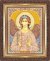 Ангел Хранитель ЧІ-А4-14 Атлас