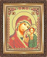 Богородица Казанская ПІ-А4-5 Атлас