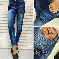Женские стильные джинсы PHILIPP PLEIN Турция. Арт-8092/39