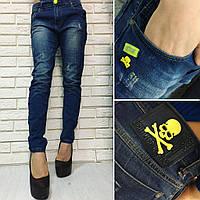 """Женские стильные джинсы PHILIPP PLEIN """"череп"""" Турция. Арт-8094/39"""