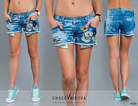 """Женские стильные джинсовые шорты """"S"""" Турция. Арт-8094/39"""