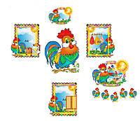Композиция стендов для детского сада Группа Петушок