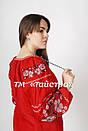 Костюм с юбкой женский вышитый, бохо этно стиль,Bohemia, фото 4