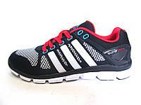 Кроссовки мужские  Adidas Feather Prime текстиль, синие с белым (адидас)(р.41,42,43)