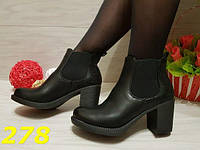 Ботинки деми устойчивый каблук женские