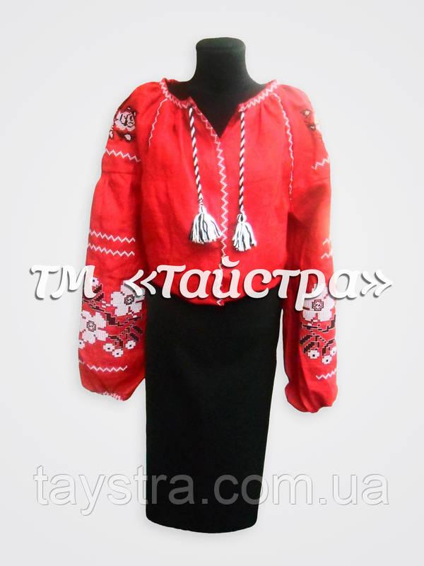 Костюм женский вышитый, бохо этно стиль,Bohemia