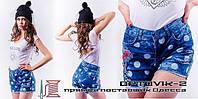 """Женские стильные джинсовые шорты """"горох"""" Турция. Арт-8095/39"""