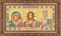 Триптих. Спаси и сохрани ЧІ-А5-45 Габардин