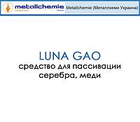 Средство для пассивации серебра, меди LUNA GAO