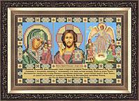 "Триптих ""Молитва о детях"" ЧІ-А4-67 Атлас"