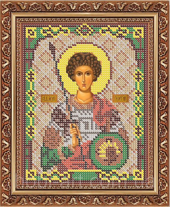 Св. Георгий ПІ-А5-53 Атлас