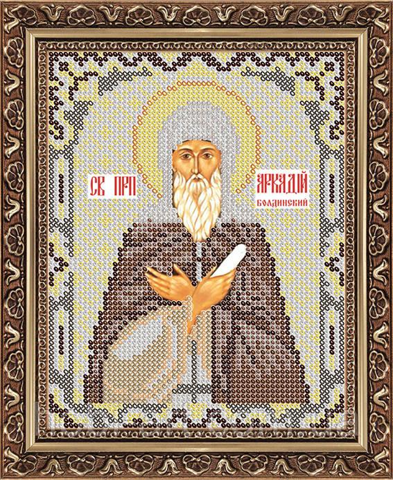 Аркадий Болдинский ПІ-А5-161 Атлас