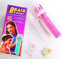 Прибор, машинка для автоматического плетения косичек Braid X-press