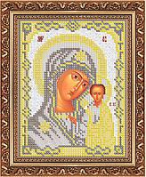Богородица Казанская ЧІ-А5-47 Атлас
