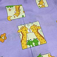 Бязь детская с жирафами на сиреневом фоне, фото 1