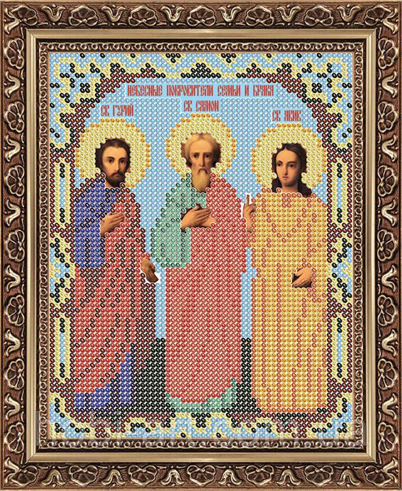 Небесні покровителі сім'ї та шлюбу ПІ-А5-177 Атлас