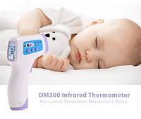 Детский беспроводной, инфракрасный термометр, градусник DM300