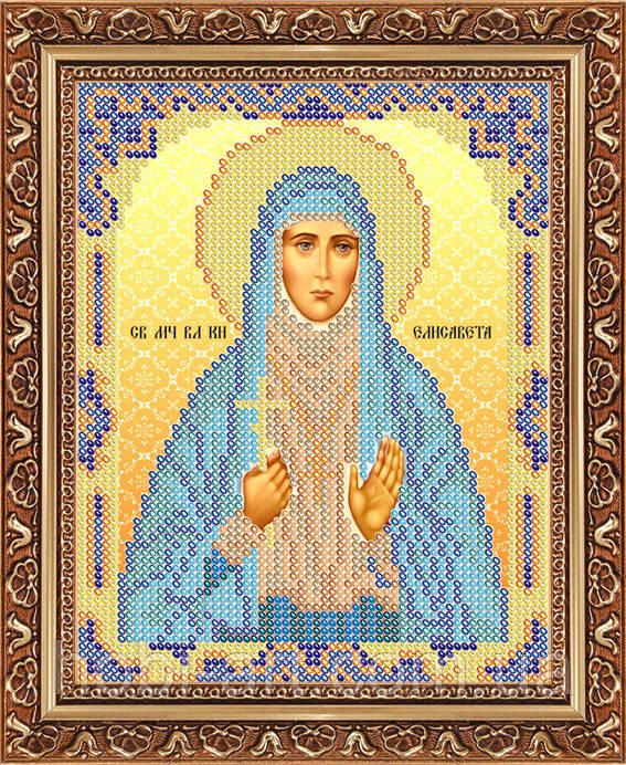 Св. Влмч. Елизавета ЧІ-А5-121 Атлас