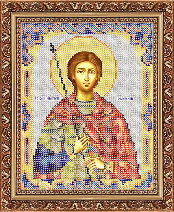 Св. Влмч. Дмитрий Солунський ПІ-А5-122 Атлас